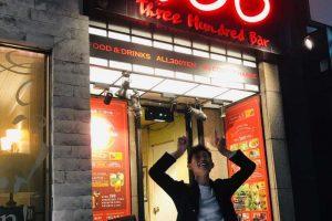 300bar5丁目店